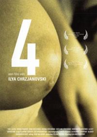 Ilya Khrzhanovsky - 4