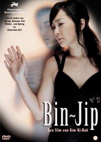 Bin Jip
