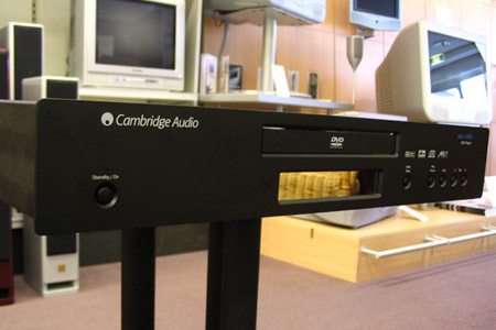 Cambridge Audio Azur 540D (c) Xingo