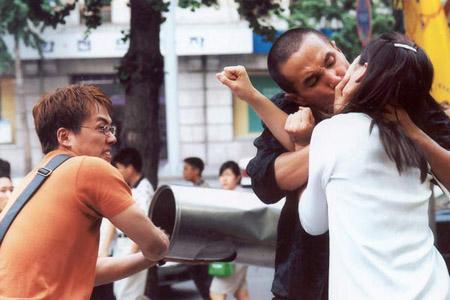 Bad Guy DVD (c) Xingo (c) Xingo (c) Xingo (c) Xing