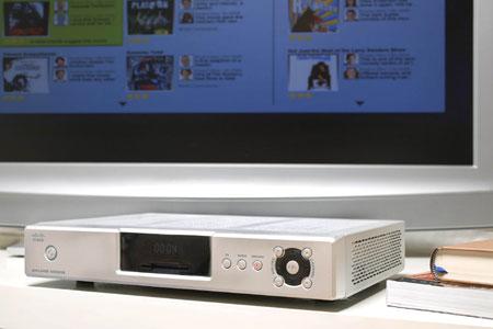 Cisco 8455 DVB HD PVR