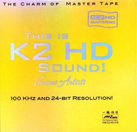 Various Artists - This Is K2 HD Sound!
