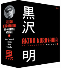 Kurosawa Collectie v