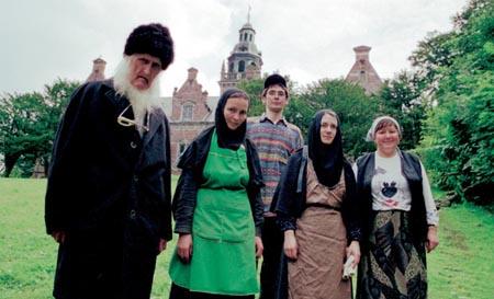 The Monastery (Mr. Vig & The Nun)