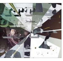 Motorpsycho – Little Lucid Moments