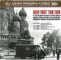 Various Artists - The Russian Recordings