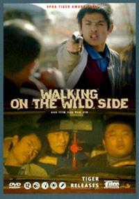 Walking on the Wild Side (Lai xiao zi)